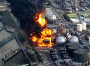 Chiba refinery